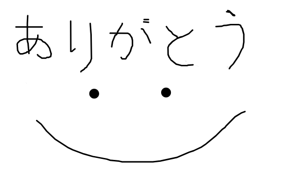MelonMidi2's avatar